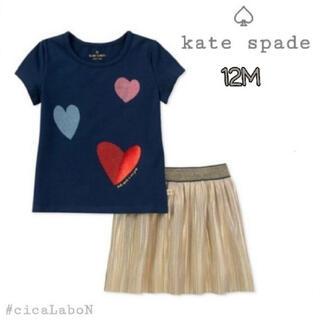 ケイトスペードニューヨーク(kate spade new york)の【新品】kate spade Tシャツ スカート セットアップ ゴールド 12M(スカート)
