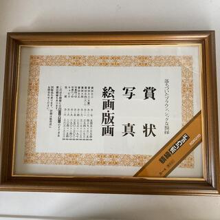 コクヨ(コクヨ)のコクヨ KOKUYO 額縁 フォトフレーム B5(絵画額縁)