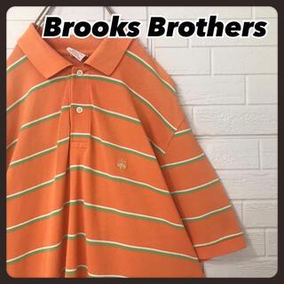 ブルックスブラザース(Brooks Brothers)のブルックスブラザーズ ポロシャツ 半袖 オレンジ ボーダー 刺繍 ワンポイント(ポロシャツ)