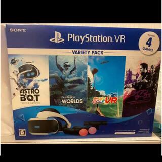 プレイステーション(PlayStation)の●PlayStation VR Variety Pack●新品未開封(家庭用ゲーム機本体)