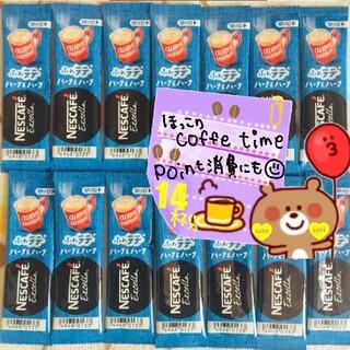 Nestle - ネスカフェ ふわラテ カロリーハーフ 14本