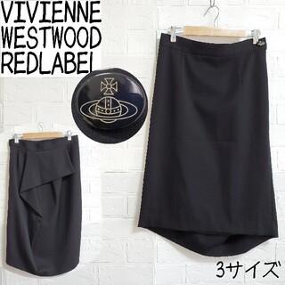 ヴィヴィアンウエストウッド(Vivienne Westwood)のVIVIENNEWESTWOOD ヴィヴィアン スーツ スカート 黒 3 L (ひざ丈スカート)