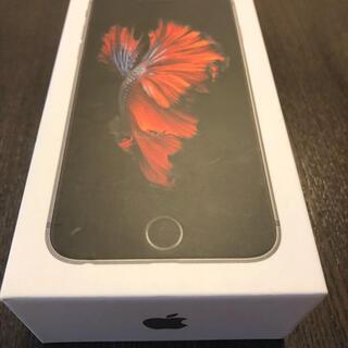 アイフォーン(iPhone)のiPhone 6 S 箱(その他)