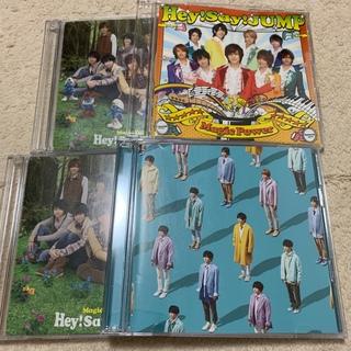 Hey!Say!JUMP 「Magic Power」3形態