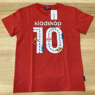 kladskap - 【新品】クレードスコープ  Tシャツ 乗り物 数字 道路 130 赤
