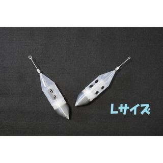 ロケット型Super遠投カゴLサイズ2個セット(6~20号)(その他)