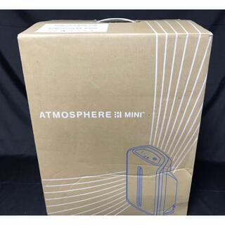 Amway - ✨2021年式✨ アムウェイ 空気洗浄機 アトモスフィアスカイ ミニ