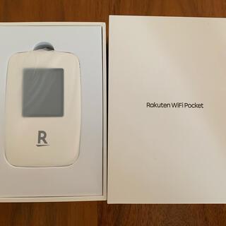 ラクテン(Rakuten)の【新品未使用】Rakuten WiFi Pocket ホワイト(白)(その他)