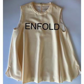 エンフォルド(ENFOLD)の試着のみ⭐︎ENFOLDノースリーブフレアトップス(シャツ/ブラウス(半袖/袖なし))