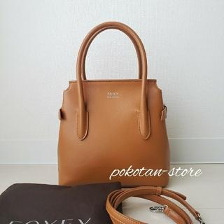 フォクシー(FOXEY)の美品【フォクシー】PETIT CANELÉ レザー 2way  バッグバッグ(ハンドバッグ)