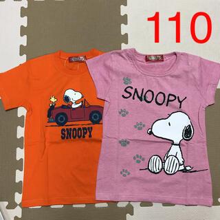 スヌーピー(SNOOPY)のNO.944 スヌーピー 半袖 Tシャツ 女の子 110 まとめ売り(Tシャツ/カットソー)
