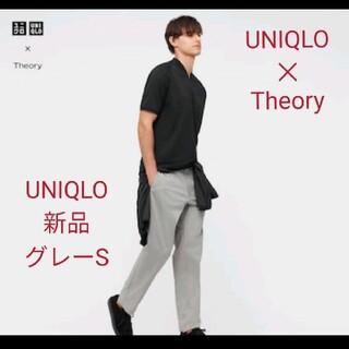 ユニクロ(UNIQLO)の今季新品■ユニクロ 感動イージーパンツ 感動パンツ グレーS(ワークパンツ/カーゴパンツ)