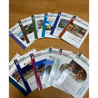 JOURNAL OF CLINICAL REHABILITATION (ジャーナ(専門誌)