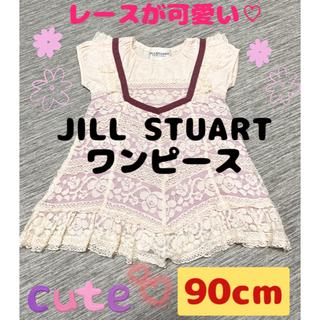JILLSTUART NEWYORK - JILL STUART ワンピース 90センチ