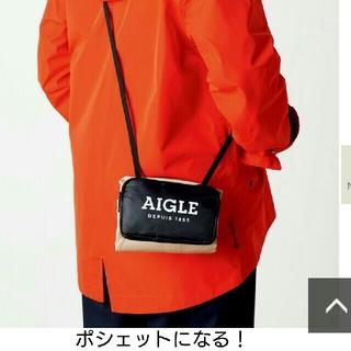 エーグル(AIGLE)の新品 未使用 ♪ グロウ 付録 エーグル 変身 エコバッグ ポシェット(エコバッグ)