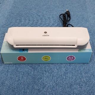 りい様専用 ABOX A4ラミネーター OL141 中古 (店舗用品)