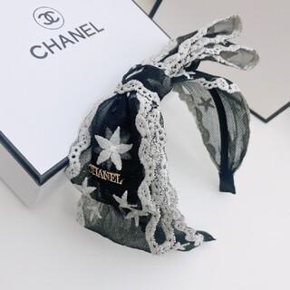 シャネル(CHANEL)の【CHANEL】ヘアバンド-106195(ヘアバンド)