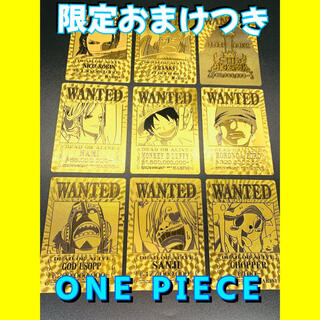 限定おまけ付き! ワンピース ONE PIECE ゴールド カード フィギュア(その他)
