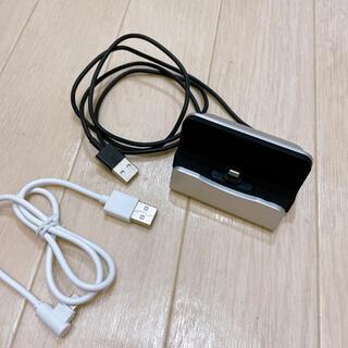 アイフォーン(iPhone)のiPhone スタンド 充電器 セット CHARGE+SYNC DOCK(その他)