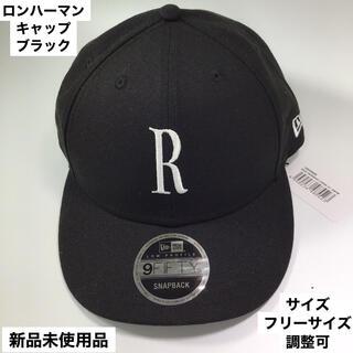 ロンハーマン(Ron Herman)の新品 ロンハーマン ♢  メンズキャップ帽子 ブラック フリーサイズ調整可(キャップ)