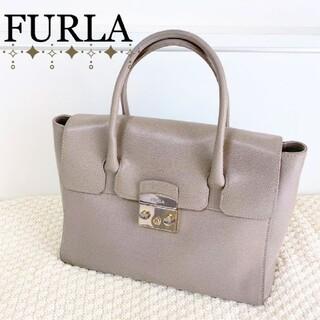 Furla - フルラ ハンドバッグ メトロポリス サッチェル Mサイズ レザー サッビア