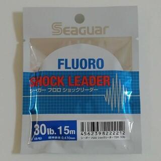 シーガー フロロカーボン ショックリーダー 30lb 8号 ジギング タコ(釣り糸/ライン)
