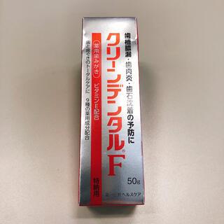 ダイイチサンキョウヘルスケア(第一三共ヘルスケア)のクリーンデンタタルF 三共(歯磨き粉)