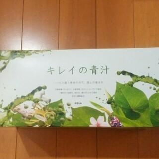 POLA - ポーラ☆青汁 60袋セット