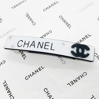 シャネル(CHANEL)のCHANEL シャネル バレッタ ホワイト ヘアクリップ ヘアーアクセサリー(バレッタ/ヘアクリップ)
