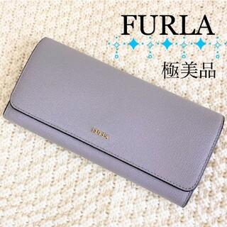 Furla - 【極美品】FURLA / フルラ 長財布 グレー ライトグレー ゴールド金具