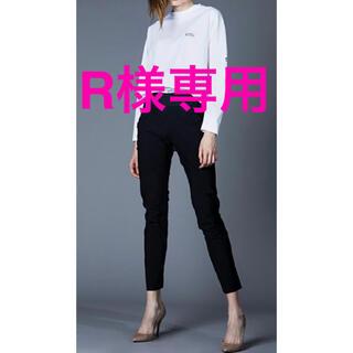 ダブルスタンダードクロージング(DOUBLE STANDARD CLOTHING)のR様専用❣️ダブスタ❣️希少割引❣️メリルハイテンションパンツ(スキニーパンツ)