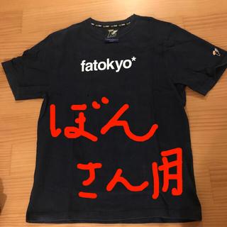 エフエーティー(FAT)のFAT 半袖tシャツ(Tシャツ/カットソー(半袖/袖なし))