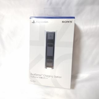 プレイステーション(PlayStation)のPS5 DualSense 純正充電スタンド (CFI-ZDS1J) 美品(家庭用ゲーム機本体)