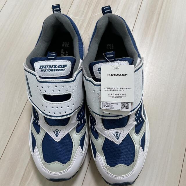 DUNLOP(ダンロップ)の【新品未使用】DUNLOP スニーカー メンズの靴/シューズ(スニーカー)の商品写真