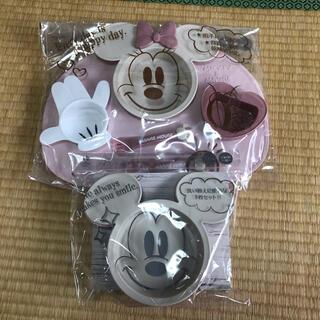 ディズニー(Disney)のミッキー ミニー アイコンランチプレート アイコン小皿 セット(離乳食器セット)