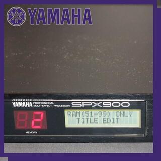 ヤマハ(ヤマハ)のYAMAHA SPX900(プロフェッショナルマルチエフェクトプロセッサー)(エフェクター)