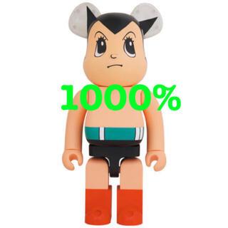 メディコムトイ(MEDICOM TOY)のBE@RBRICK 鉄腕アトム 1000%(フィギュア)