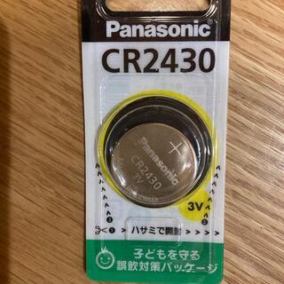 パナソニック(Panasonic)の電池 CR 2430(その他)