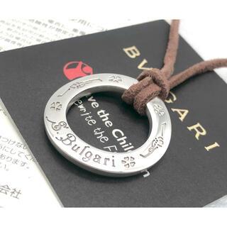 ブルガリ(BVLGARI)のBVLGARI 125周年 限定品 セーブザチルドレン ネックレス リング (ネックレス)