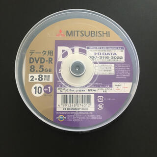 三菱 - MITSUBISHI DVD-R DL8.5GB