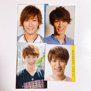 渡辺翔太 データカード  4枚セット(アイドルグッズ)