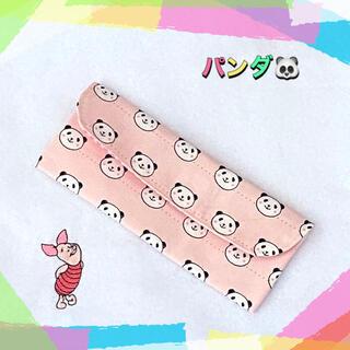 ☆231 パンダ ピンク カトラリーケース(外出用品)