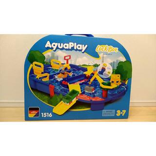 ボーネルンド(BorneLund)の【新品未使用】ボーネルンド アクアプレイ ロックボックス AquaPlay (知育玩具)