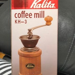 カリタ(CARITA)の処分市 カリタ  KaIita  コ―ヒミル    KH―3(コーヒーメーカー)