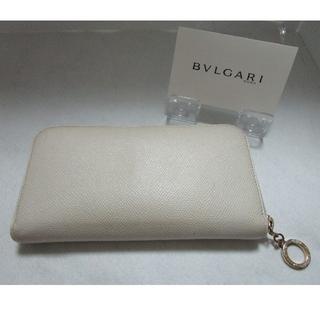 BVLGARI - ブルガリの長財布 白 ピンク シンプル