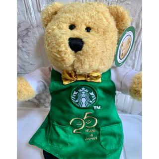 スターバックスコーヒー(Starbucks Coffee)のスタバ ベアリスタ 25周年 スターバックス くま(ぬいぐるみ)