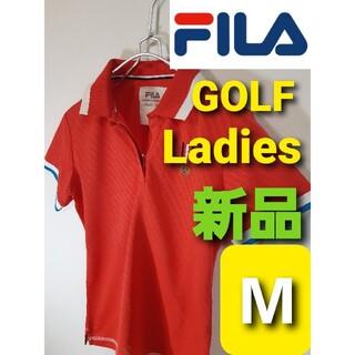 フィラ(FILA)の【FILA GOLF】♥️半袖ゴルフウェア/イタリア/新品/ポロシャツ(ウエア)