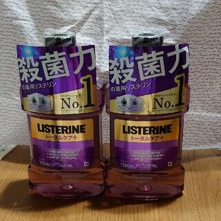 リステリン(LISTERINE)のリステリン トータルケア+ クリーンミント味(口臭防止/エチケット用品)
