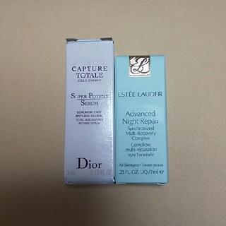 クリスチャンディオール(Christian Dior)のDior&エスティーローダー美容液(サンプル/トライアルキット)