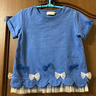 KP - 美品KPの可愛いチュールリボン付き半袖Tシャツサイズ95